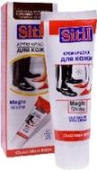 SITIL Samoleštící krém na obuv v tubě 50 ml